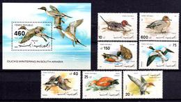 1990 - YEMEN -  Mi. Nr. 6/12 + BL 2 - NH - (AS2302.53) - Yemen