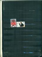S.LUCIA NOEL 2014 2 VAL NEUFS A PARTIR DE 1.25 EUROS - St.Lucia (1979-...)