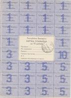 FEUILLE DE COUPONS POUR 75 ROUBLES 1991 - Belarus