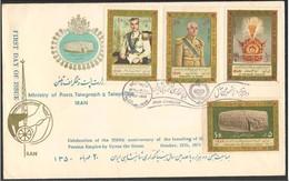 Iran: FDC, Archeologia Persiana, Archéologie Persique, Persian Archeology - Archeologie