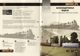 Catalogue PERESVET 2007/2008 TT Club Berlin 1:120 - En Russe, Allemand Et Anglais - Boeken En Tijdschriften