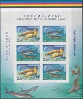 B3860 Russia Rossija Iran Joint Issue Fauna Animal Miniature Sheet Imperf Proof - Arctic Wildlife