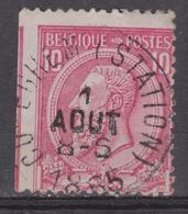 N° 46 Non Dentelé Verticalement à Gauche - 1884-1891 Leopold II.