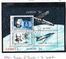 ROMANIA  -  SG  MS5614  - 1994 EUROPA: DISCOVERIES    (BF)   - USED  - RIF. CP. - Blocks & Sheetlets