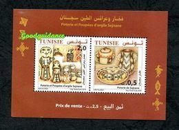 2018- Tunisia- Tunisie- Poterie De Tunise - Pottery Of Tunisia- Perforatd Block - Block Perforé- MNH** - Tunisia