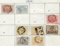 18189 BELGIQUE Collection Vendue Par Page Colis-postaux N° 7/8, 11/2a, 13/3a, 14 °    1882  B/TB - Belgium