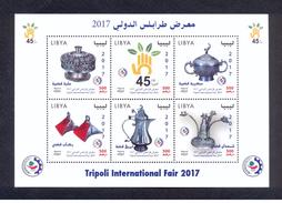 2017- Libya- Tripoli International Fair 2017- Handicarfts- Perforated Minisheet- MNH** - Arte