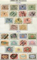 18190 BELGIQUE Collection Vendue Par Page Colis-postaux N° 15/27, 28/42, 43/7 °/*    1895-1912  B/TB - Belgium