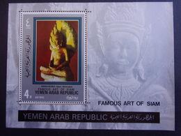 YEMEN JEMEN YAR MI-NR BLOC 118A MNH/NEUF** FAMOUS ART OF SIAM - Yemen