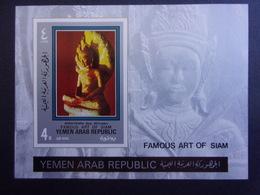 YEMEN JEMEN YAR MI-NR BLOC 118B MNH/NEUF** FAMOUS ART OF SIAM - Yemen