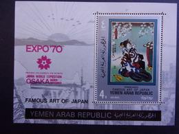 YEMEN JEMEN YAR MI-NR BLOC 121A MNH/NEUF** FAMOUS ART OF JAPAN - Yemen
