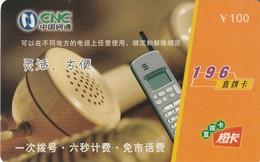 CHINA. PHONES. 2006-06-30. G05001(4-2)(100). (1142). - China