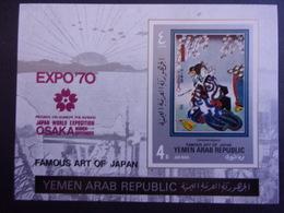 YEMEN JEMEN YAR MI-NR BLOC 121B MNH/NEUF** FAMOUS ART OF JAPAN - Yemen