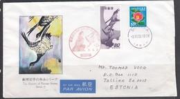 Brief Japan-Estland. 1996. - Airmail