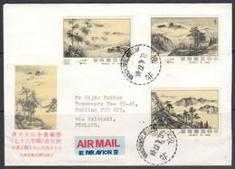 Brief Japan-Estland. 1987. - Airmail