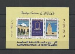 2009-Tunisia/Kairouan : Capital Of Islamic Culture/Perforated Sheet. - Islam