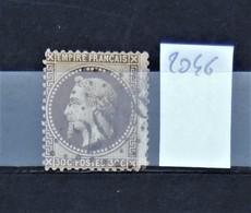 05 - 20 // France N° 30  - Oblitération GC 2046 - Lille - 1863-1870 Napoléon III Lauré