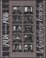 France Sc2021 National Film Industry 50th Anniversary, Movie, Cinema, Imperf, Non Dentele - Cinema