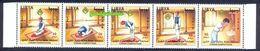2018- Libya - Libye- Coran Competition - Koran- Strip Of 5 Stamps-  Bande De 5 Timbres - MNH** - Islam