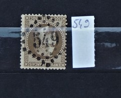 05 - 20 // France N° 30  - Oblitération GC 549 - Boulogne Sur Mer - - 1863-1870 Napoléon III Lauré