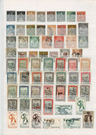 MADAGASCAR, Mooi Groot Oud Kavel Used En MNH - Used Stamps