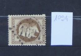 05 - 20 // France N° 30  - Oblitération GC 1094 - Compiegne - Oise - 1863-1870 Napoléon III Lauré
