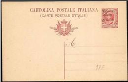Italia/Italy/Italie: (Venezia Giulia), Intero, Stationery, Entier - Austrian Occupation
