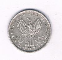 50 LEPTA  1971   GRIEKENLAND /4170// - Greece