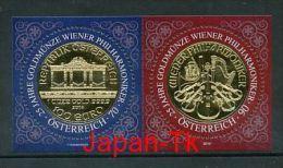ÖSTERREICH Mi.Nr. Block 83 25 Jahre Goldmünze -Wiener Philharmoniker - MNH - 1945-.... 2. Republik