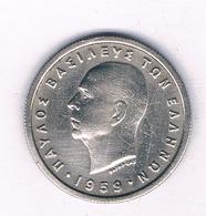 1 DRACHME 1959   GRIEKENLAND /4172// - Grecia