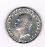 1 DRACHME 1962   GRIEKENLAND /4173// - Greece
