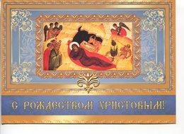 RUS*Ukraine.Happy New Year.Christmas. 349 - Russia