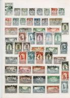 MAROKKO, Leuk Oud Kavel Used En MNH - Used Stamps