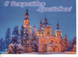 RUS*Ukraine.Happy New Year.Christmas. 352 - Russia