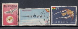 Ghana, Scott #32-33, C1, Used, Inauguration Of Ghana Airways, Pennant Winged Nightjar, Issued 1958-59 - Ghana (1957-...)