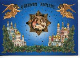 RUS*Ukraine.Happy New Year.Christmas. 355 - Russia