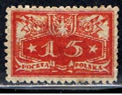 POLOGNE 422 // YVERT 4 Servie // 1920 - Officials