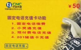CHINA. PHONE AND NUMBERS. 2006-5-15. BJT-CZ-2004-P7(1-1). (1147). RAYADA - China
