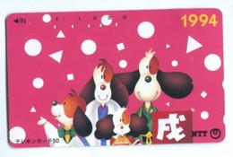 Télécartes NTT - 1994 Année Du Chien - Zodiaque