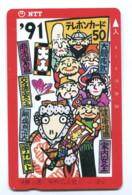 Télécartes NTT - 1991 - Année De La Chèvre - Zodiac