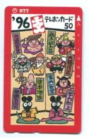 Télécartes NTT - 1996 - Année Du Rat - Zodiac