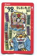 Télécartes NTT - 1998 - Année Du Tigre - Dierenriem