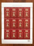 Poland 2017. Our Lady Of Lichen. Mi 4931. Mini Sheet MNH** - Blocks & Sheetlets & Panes