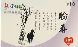 CHINA. DRAWING HORSE, TREE AND CHINESE LETTERS. 2005-4-30. BM2004-24(4-1). (1148). - China