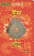 CHINA. CHINESE FIGURE. 2002-12-31. (1149). - China