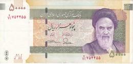 BILLETE DE IRAN DE 50000 RIALS DEL AÑO 2015  (BANKNOTE) - Irán