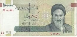 BILLETE DE IRAN DE 100000 RIALS  (BANKNOTE) - Irán