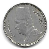Egypte 10 Millièmes Ah 1354 H (année 1935) - (901) - Egypte