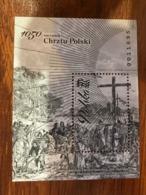 Poland 2016.1050 Anniversary Of Christianisation. Bl 247. Black Print. MNH** - Blocks & Sheetlets & Panes
