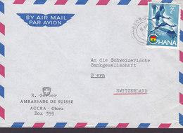 Ghana Air Mail AMBASSADE DE SUISSE , ACCRA 1967 Cover Brief BERN Switzerland 2'- Bird Vogel Oiseau Crane Kranich - Ghana (1957-...)